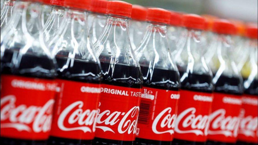 La crisis lleg a coca cola for Los ultimos chismes del espectaculo